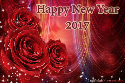 Image result for 2017 wallpaper free